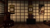 Восхождение самурая