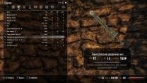 Тирматральский двуручный меч
