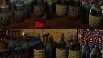 Улучшенные бутылки и бутыли