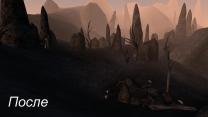 Пепельный Эшленд