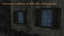 Светящиеся окна (от abot)