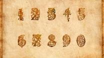 Кириллическая азбука и цифирь (Буквицы)