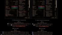 UI Fix (элементы интерфейса и магические эффекты)