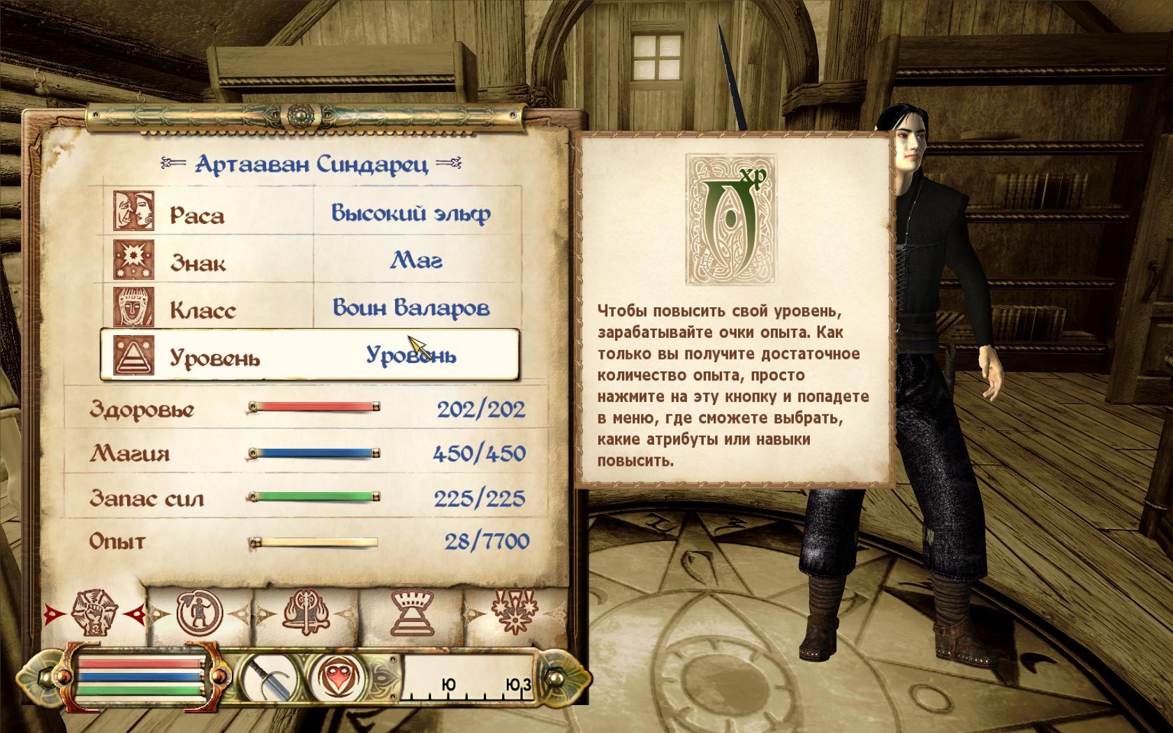 Oblivion mod manager 1112