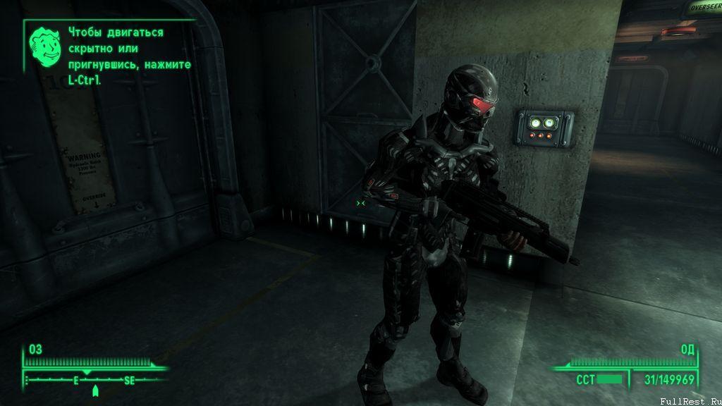 скачать моды для Fallout 3 на оружие - фото 11