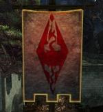 Вымпел над аркой имперского форта (Morrowind)