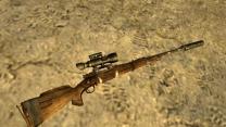 Охотничья винтовка «Конец Пути»