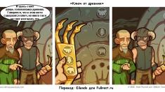 Творческое изображение - Ключ от Древних