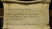 Рукописный шрифт для записок
