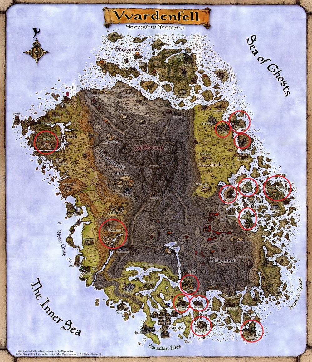 Найденные локации в Вварденфелле