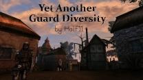 Разнообразная стража