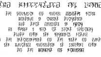 Даэдрические шрифты